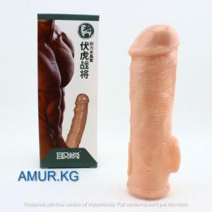 Насадка для увеличения пениса